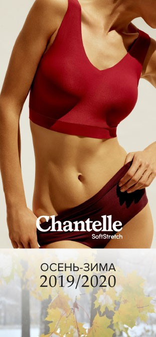 Chantelle Soft Stretch