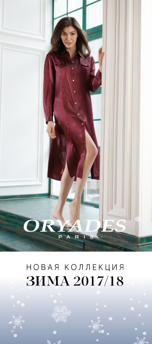 Oryades