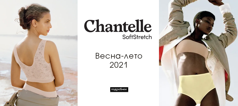 Chantelle soft stretch ss 2021