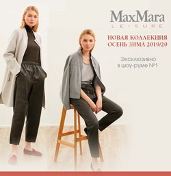 MAX MARA Leisure